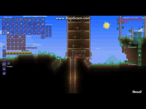 Let's play terraria часть 12 много мифрила - YouTube