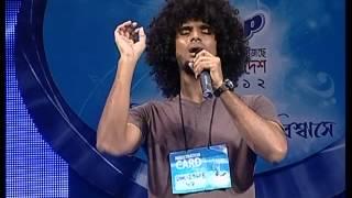 Selection Round Dhaka