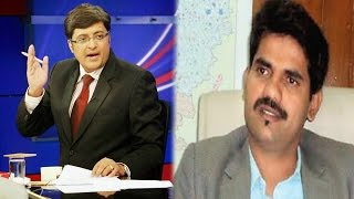 The Newshour Debate: Suicide or Murder Of Honest IAS Officer? - Full Debate (17th March 2015)
