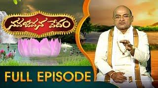 Garikapati Narasimha Rao | Nava Jeevana Vedam | Full Episode 1519