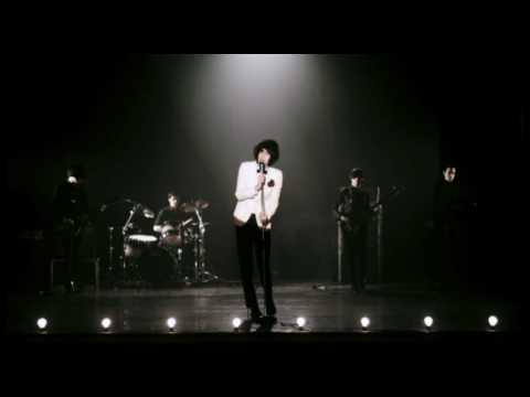 The Horrors - 'Who Can Say'