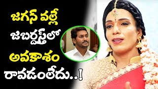 Jabardasth Shanthi Swaroop Shocking Comments About Cm Ys Jagan | #JabardasthShow | Top Telugu Media