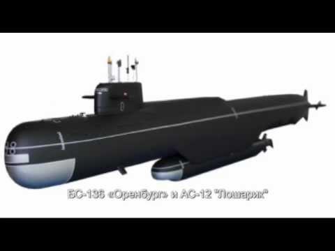 Лошарик — российская глубоководная атомная подводная лодка проекта 10831