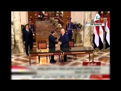 Abdel Fattah El-Sisi Sworn In As President of Egypt