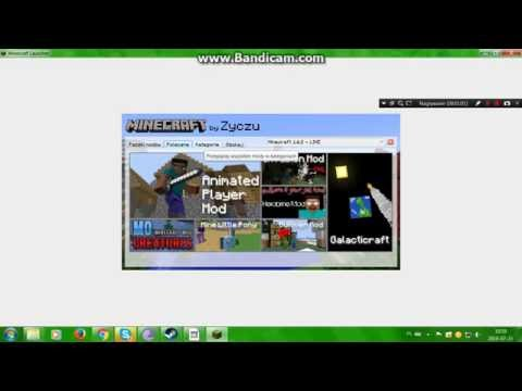 Jak Zrobić Własną Paczkę Modów W Minecraft ByZyczu