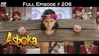 Chakravartin Ashoka Samrat - 12th November 2015 - चक्रवतीन अशोक सम्राट - Full Episode(HD)