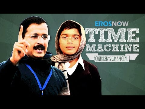 Scam At Arvind Kejriwal's Birthday - Time Machine