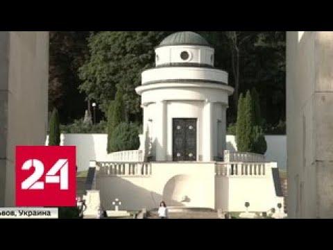 Польша хочет сдать Литву и Украину в музей, чтобы снова быть от моря до моря