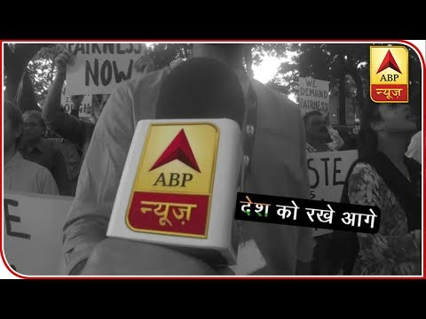 Desh Ko Rakhe Aagey   ABP News