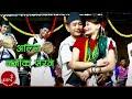 Download Ali Najik Sarana Kauda by Sangita Thapa Magar & Kumar Rana magar HD MP3 song and Music Video
