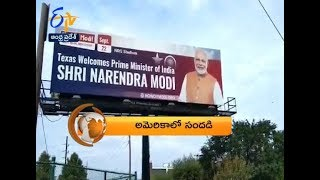 8 PM | ETV 360 | News Headlines | 21st September 2019 | ETV Andhra Pradesh