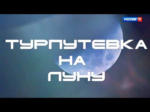 Больничный лист купить официально в Москве Сокол на 2 дня