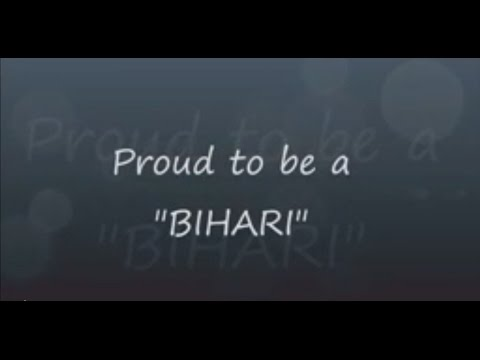 Bhojpuri Proud video