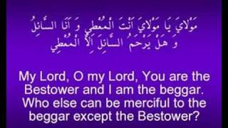 Munajat of Imam Ali (as)