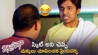 Priyadarshi FUNNY Skit | Ishtangaa 2019 Latest Telugu Movie Scenes | Arjun Mahi | Tanishq Rajan