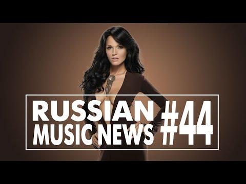 #44 10 НОВЫХ КЛИПОВ 2017 - Горячие музыкальные новинки недели