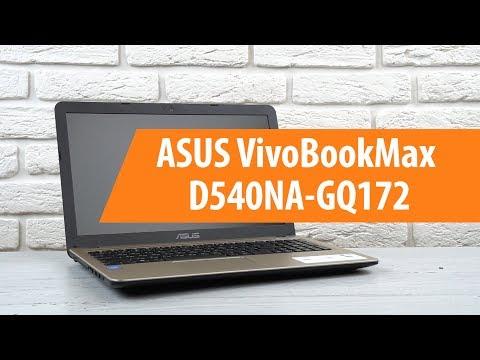 Распаковка ноутбука ASUS VivoBookMax D540NA-GQ172 / Unboxing ASUS VivoBookMax D540NA-GQ172