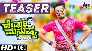 Devrantha Manushya New Kannada Teaser 2017   Pratham   Shruthi   Vaishnavi   Kiran Shetty