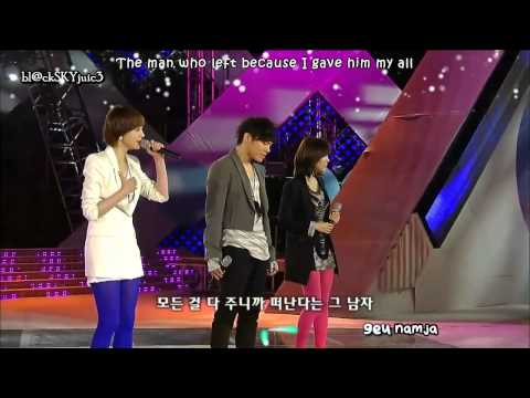 Davichi & Wheesung - That Man That Woman LIVE [eng sub+kara]