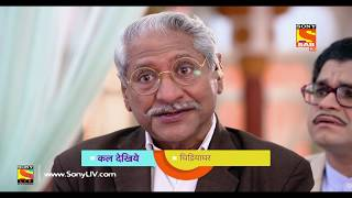 Chidiya Ghar - चिड़िया घर - Episode 1450 - Coming Up Next