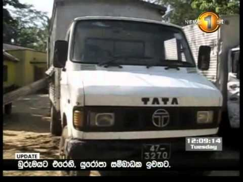 Sirasa lunch time  news 23.04.2013 12 pm