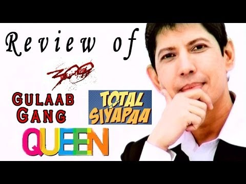 The zoOm Review Show - Gulaab Gang, Queen, Total Siyapaa, 300 Rise of an Empire Online Movie Review