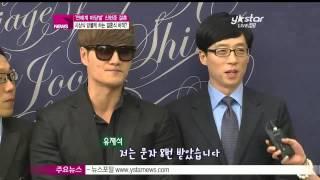[Y-STAR] Top stars at Shin Hyunjoon's wedding (신현준 결혼, 현빈장동건-송윤아-이병헌 등 최강 톱스타 총출동!)