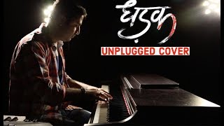 Dhadak Unplugged Cover | Jallosh | ft. Puneet, Arvind, Vishal.