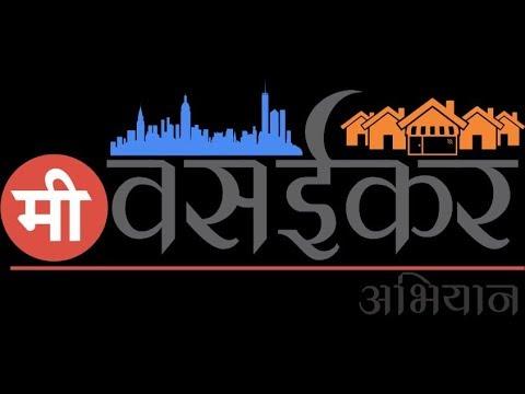AYUSHYAMAN BHARAT CRICKET CM CHASHAK 2018 | FINAL DAY |LIVE