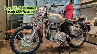 Royal Enfield Bullet Electra ABS 2019 Price+Mileage