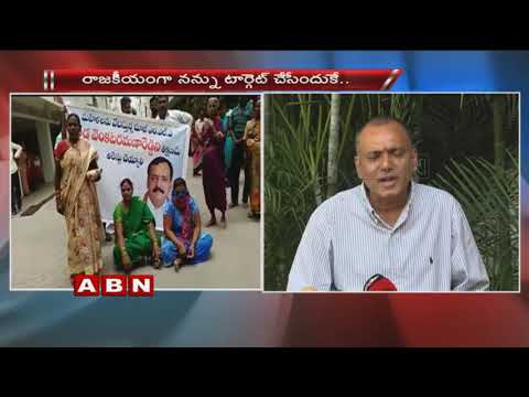 Woman Protest at Congress Leader Gandra Venkata Ramana House over Cheating | Gandra Respond on Issue