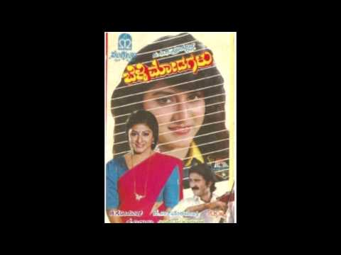 Belli Modagalu - Male Billa Singaara