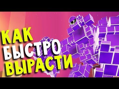 АНТРОП ЗА 30 СЕКУНД - Atomega (обзор прохождение атомега Агарио 3d на русском) #5