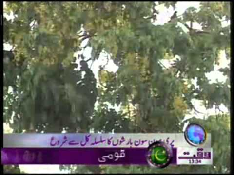 Pre Monsoon Rains In The Country News Package 25 June 2012