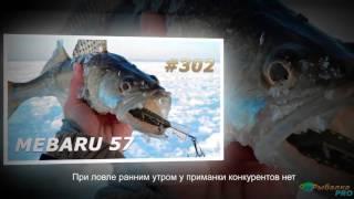 рыбалка судака в горьковском водохранилище