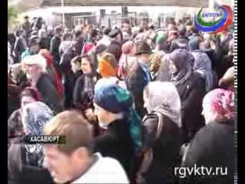 Жители Хасавюрта митингуют