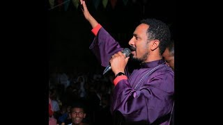 New sibket by memhir Mehreteab Asefa
