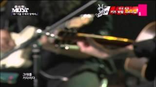 Download Lagu 121222 YB (윤도현밴드) - 가을 우체국 앞에서 (In front of the fall post office) Gratis STAFABAND