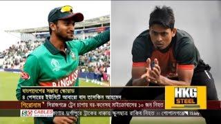 শ্রীলঙ্কা সিরিজে কে কে থাকবে?| খেলাযোগ | khelajog | Sports news | Ekattor Tv