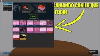 PHANTOM FORCES |JUGANDO CON LO QUE TOQUE EN LA CAJA|