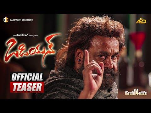 Odiyan Telugu Teaser | Mohanlal | Manju Warrier | Prakash Raj | Daggubati Creations