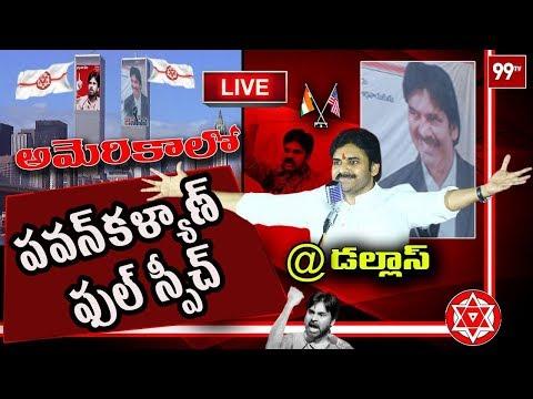 Pawan Kalyan Powerful Speech At Dallas | Pravasa Garjana | Full Speech | Dallas | USA | 99Tv Telugu