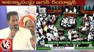 YS Jagan Slams PM Modi And CM Chandrababu Over No Confidence Motion