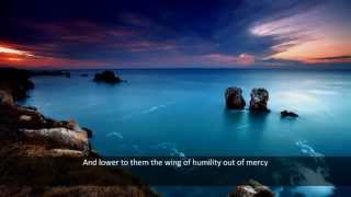 Touching Recitation – Moutasem Al-Hameedi (Al-israa') – ? ? – ?