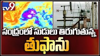 Pethai Cyclone to cross between Tuni and Yanam