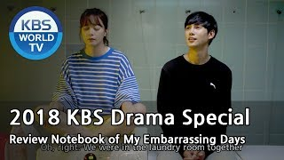 Review Notebook of My Embarrassing Days   나의 흑역사 오답 노트 [2018 KBS Drama Special/ENG/2018.10.19]