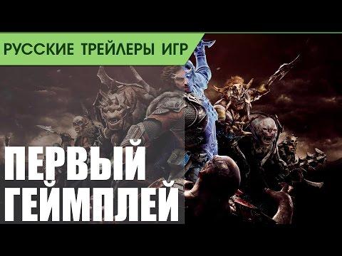 Обзор Middle-Earth: Shadow of War. Давай сюда свою крепость