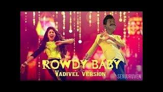 Rowdy baby song  legend Vadivelu version  Maari 2