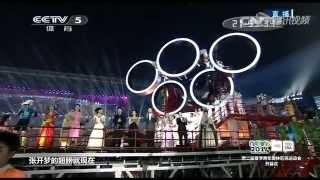 [16.08.2014] Nanjing Youth Olympic Games - Theme song (Kim Soo Hyun, Jane Zhang, Zhang Jie,...)