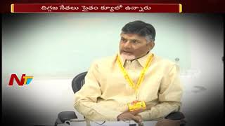 AP CM Chandrababu Likely to Expand Cabinet Ministry | Minorities into AP Cabinet | Off The Record |